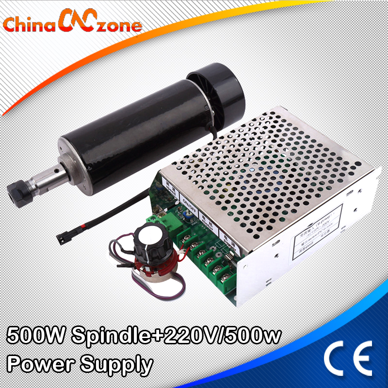 CNC spindle Air cooled 500W Air cooled spindle ER11 chuck CNC 500W Spindle Motor + Power Supply speed governor For DIY CNC new 1 5kw air cooled spindle motor kit cnc spindle motor 220v 1 5kw inverter square milling machine spindle free 13pcs er11