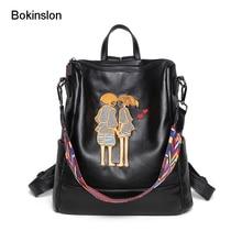 Bokinslon рюкзак бренд Для женщин Разделение кожа модные женские Дорожные Сумки Популярные Вышивка женский Сумки рюкзак
