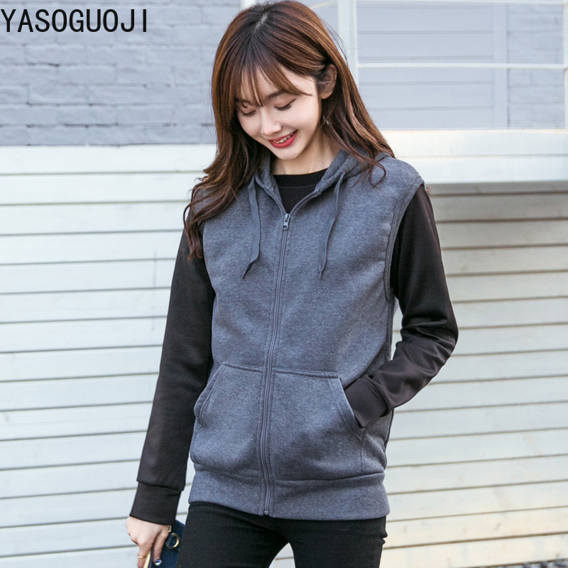 YASUGUOJI 2018 New Autumn Women Hoodies Solid Colour Streetwear Sleeveless Zip-up Fashion Loose And Comfortable Hoodies L016