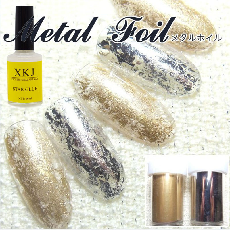 1 set Holographic Nail Foil Set 2.5*50cm Laser Starry Nail Sticker ...