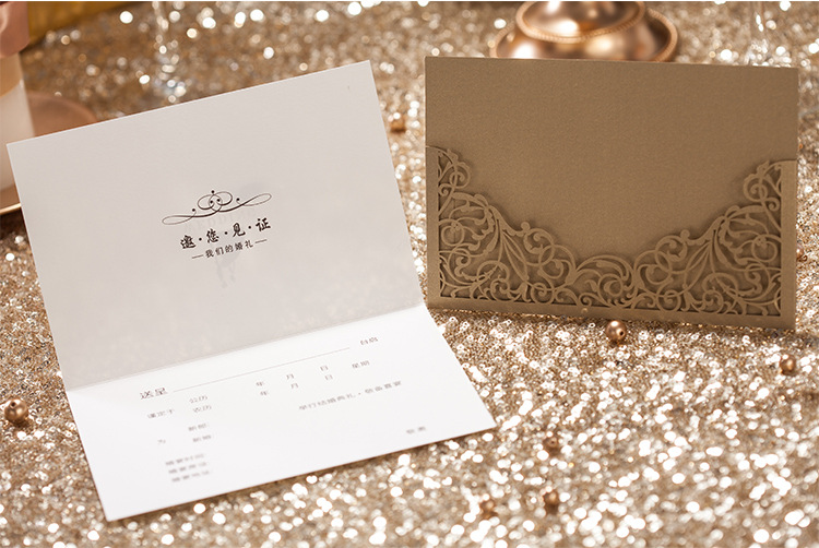 Package of 50 Floral Laser Cut invitations cards for gold wedding