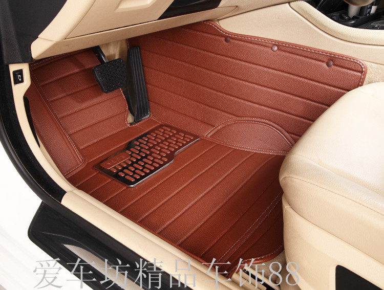 I Vehicle For A Full Surround Feet Car Mats Car Floor Carpet For 06