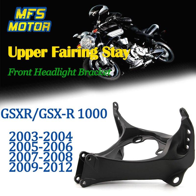 For 03-12 Suzuki GSXR1000 GSXR GSX-R 1000 Upper Fairing Stay Front Headlight Bracket 2003 2004 2005 2006 2007 2008 2009-2012
