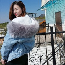 2018 New Women Thickening Lambs Denim Coat Autumn Winter Hooded Fur Collar Short Jacket Pockets Casual Plush Loose Outerwear