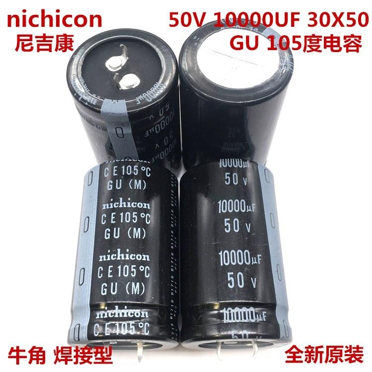 2PCS/10PCS 10000uf 50v Nichicon GU 30x50mm 50V10000uF Snap-in PSU Capacitor