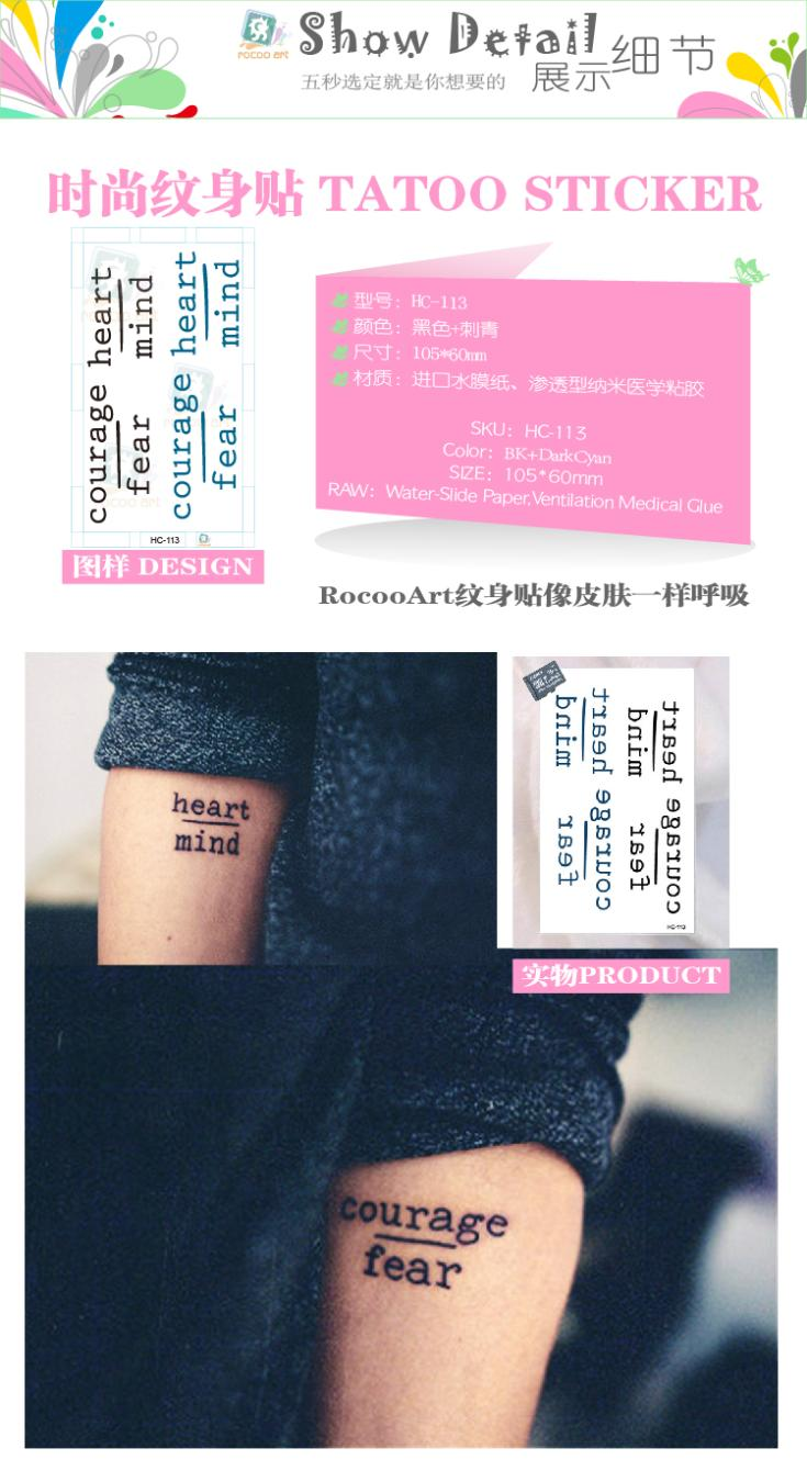 Rocooart HC1113 Waterproof Temporary Tattoo Stickers Courage Fear Heart Mind Letters Design Water Transfer Harajuku Fake Tattoo 18