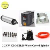 CNC Spindle Motor Kits Milling Spindle Motor 80MM 2.2KW + 13pcs ER20 Collet + 80MM Clamp Mount + Inverter + 5M Water Pipe + Pump