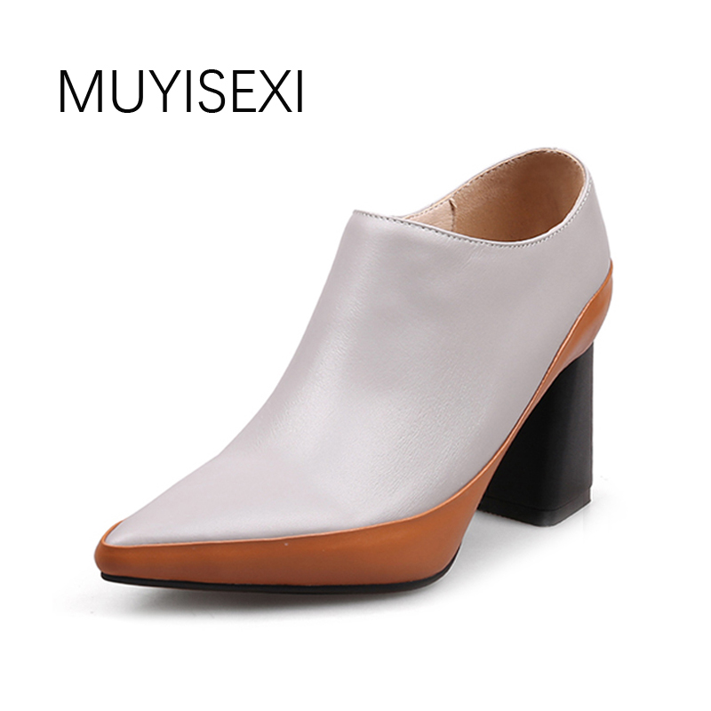 Women Shoes High Heel Genuine leather Pointed Toe 7cm Square Heel Mixed Color Women Shoes Women Pumps HL48 MUYISEXI summer women high heel shoes women pumps genuine leather pointed toe buckle crystal women square heel fashion party shoes
