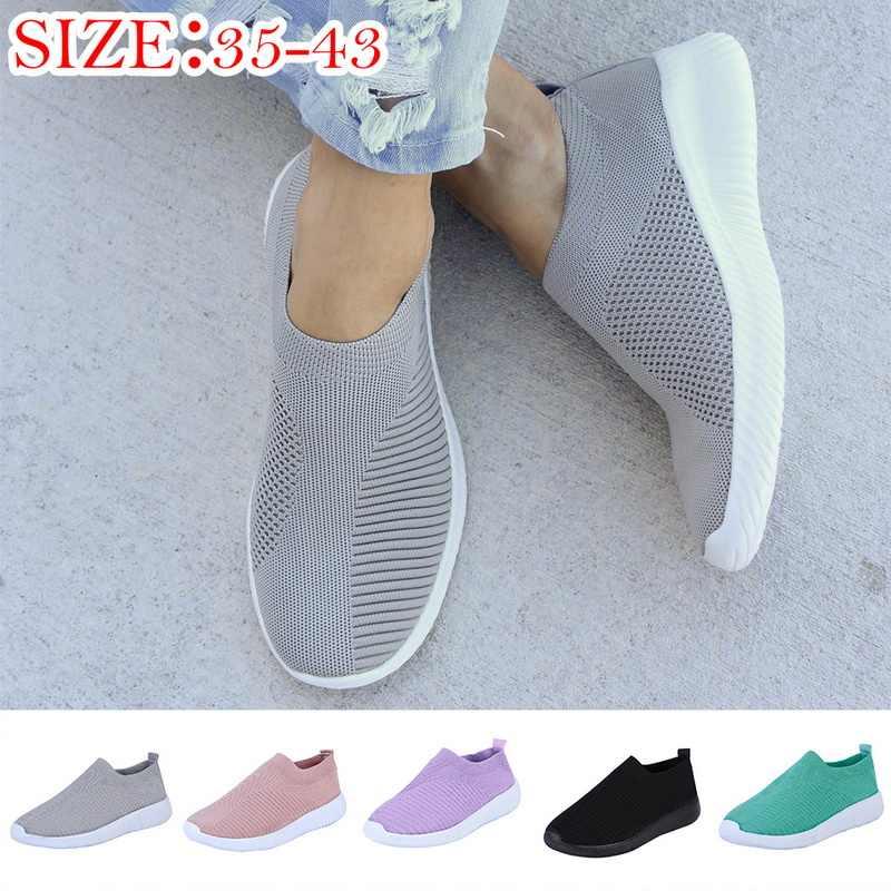 Vrouwen Wandelschoenen Mesh Ademend Sport Schoenen Plus Size 43 Dames Sokken Schoenen Slip Op Casual Vrouwen Sneakers zapatos de mujer