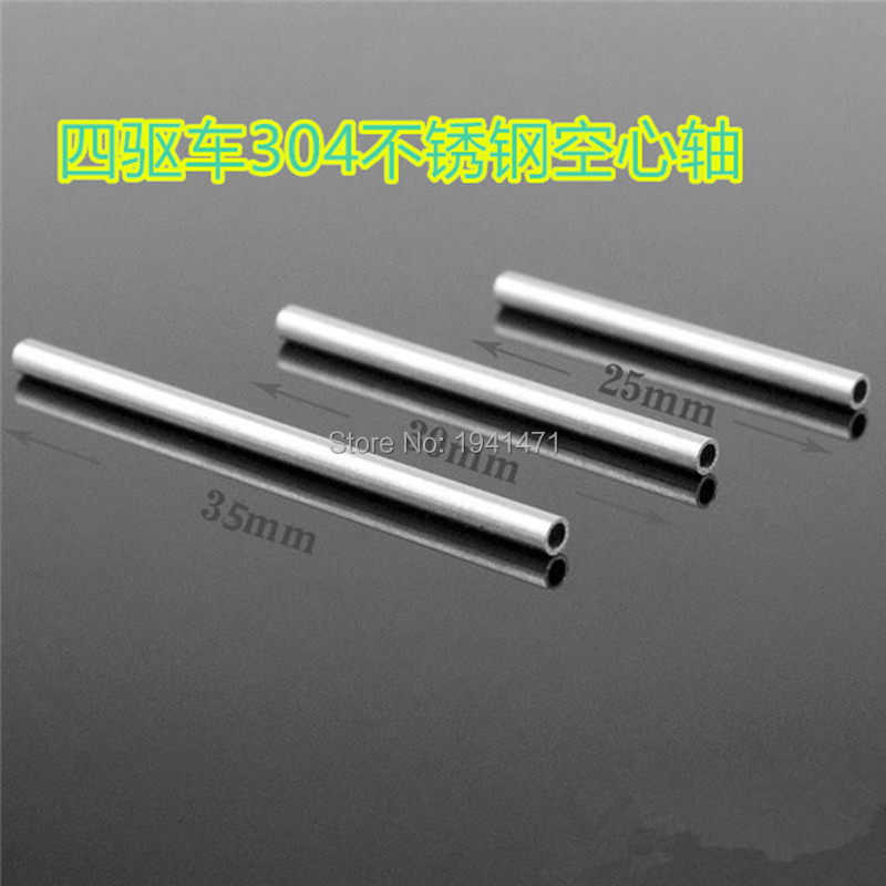 4PCS Guide Roller Shaft 2mm Hollow Motor Shaft Axle 25/30/38mm Spare