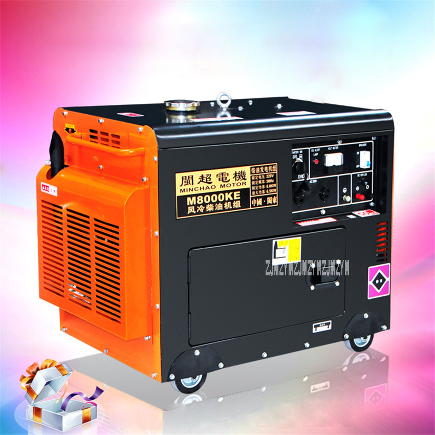 M8000KE Small Mute Digital Display Diesel Generator Set 8000W Single/Three-phase 220V/380V, 50HZ, 420CC, 16L, About 55-65db(A)7M fast shipping 6 5kw 220v 50hz single phase rotor stator gasoline generator diesel generator suit for any chinese brand