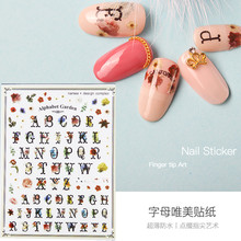 Newest CA-205 color lettering design 3d nail manicure back glue decals decoration stickers