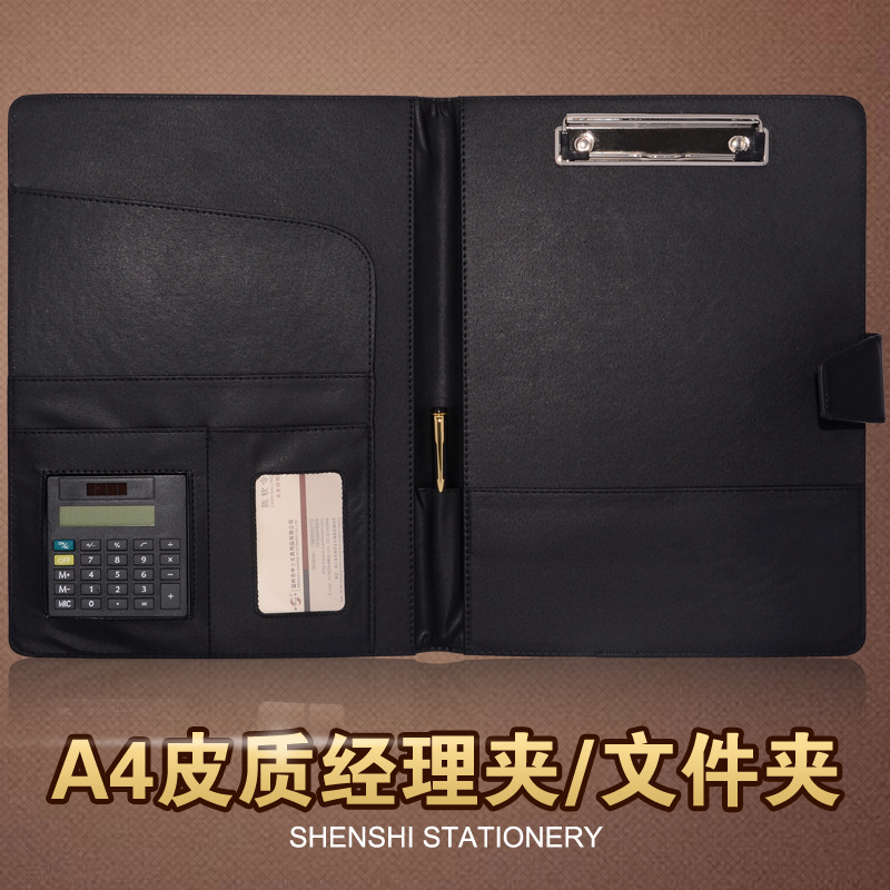912 series of multi functional folder contract folder A4 4S store sales clip office supplies wholesale team custom 1 pcs thesocial contract