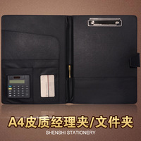 912 Series Of Multi Functional Folder Contract Folder A4 4S Store Sales Clip Office Supplies Wholesale