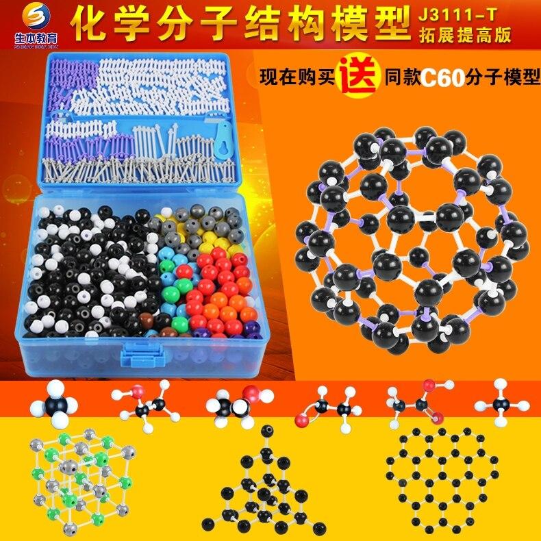 J3111 T chemische moleculaire structuur model uitbreiding versie demonstratie chemie experimentele apparatuur-in Educatieve uitrusting van Kantoor & schoolbenodigdheden op  Groep 3