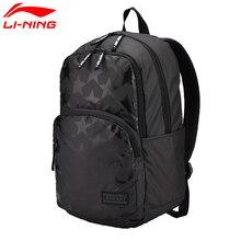 Li-Ning, унисекс, тренировочный рюкзак, полиэстер, классический, для отдыха, черная подкладка, для мужчин и женщин, спортивная сумка ABSM032 BBF222