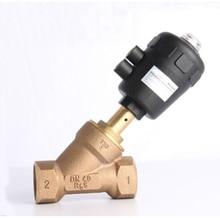 2 дюймов одностороннего действия Бронза тела пневматические угол сиденья клапан нормально закрытый 80 мм привод