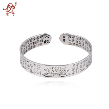 Fine Lotus Sutra 999 Silver  bangle Tibetan Buddhist scriptures language female hand jewelry wholesale bracelet