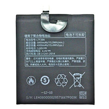 For LETV Pro3 Double camera AI version of X650 battery LTF26A 4000MAH