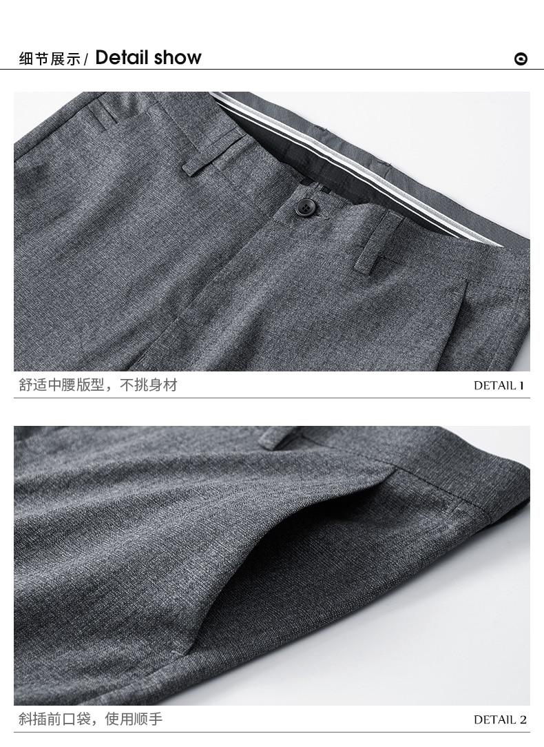 QZHIHE Men's Cotton Straight Slim Suit Pants Adult Male Mid Waist Elastic Trousers Office Wear Ankle-length Pants 70128 19