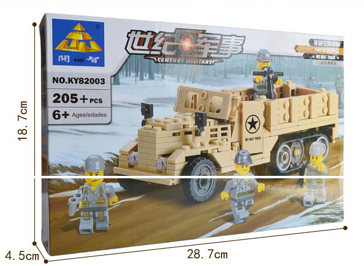 Germany Building Toys For Boys : Military toy ww germany desert infantry car and