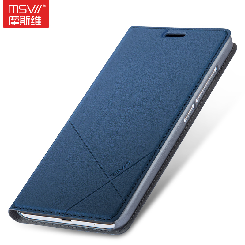 MSVII Brand Case For Xiaomi Redmi Note Fashion Simple PU Leather Flip Cover Card Slot Stand Funda For Redmi <