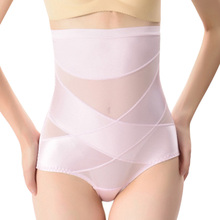 Womens High-waist Body-shaping Underwear Abdomen Control Hip Lifting Clothing BFJ55