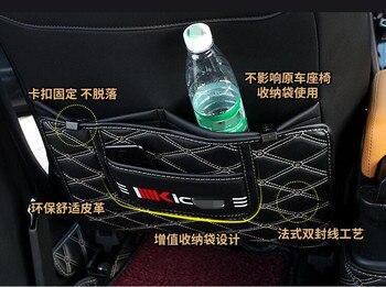 3 قطعة سيارة المقعد الخلفي حامي غطاء مكافحة الركل مبطن لنيسان ركلات 2017 طفل مقعد سيارة للأطفال الخلفي جرجر حامي الترابية