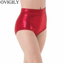 OVIGILY, женские шорты для танцев с металлическим блеском, для девушек, средняя талия, гимнастические шорты, красные трусы, блестящие штаны для сцены