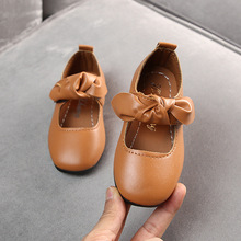 Baby Girls Party Princess Leather Shoes Flat School