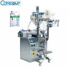 Automatic Small Plastic Bag Fresh Liquid Milk Packing Machine Price(China)