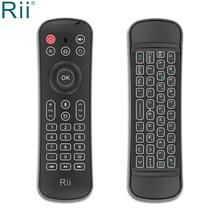 Оригинал Rii MX6 Двусторонняя Mutimedia 2,4 ГГц мини Беспроводной Клавиатура Fly Мышь для Android ТВ Box/Mini ПК/ноутбука