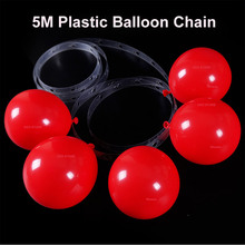 5M Plastic Balloon Chain 410 Holes PVC Rubber Wedding Party Birthday Balloons Backdrop Decor Arch