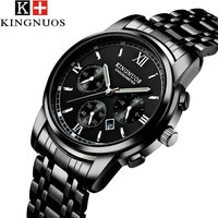 KINGNUOS 2018 Quartz Watch Men Watches Top Luxury Brand Stainless Steel WristWatch For Male Clock Man