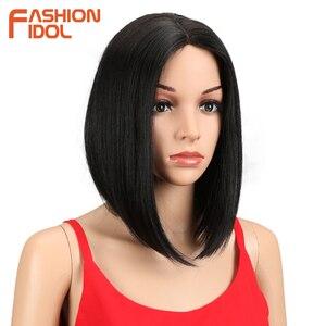 Image 4 - ファッションアイドルコスプレかつらショートレースフロントかつら 12 インチオンブル耐熱毛ストレート人工毛ボブのかつら黒人女性