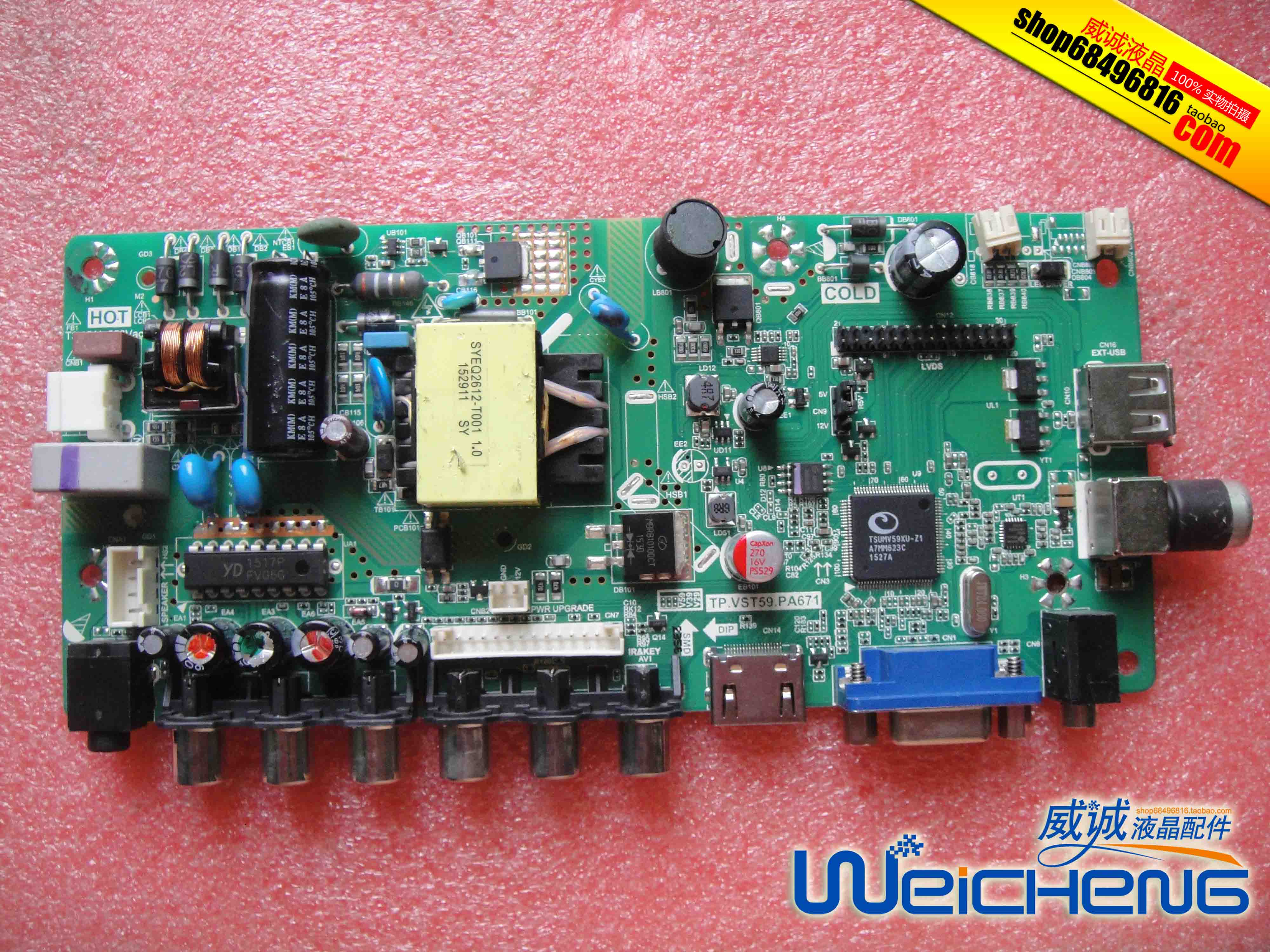 Accessories & Parts Main Board Power Board Circuit Logic Board Constant Current Board 42ce530b Led T.ms18vg.72 T.vst59.a5 Screen T420hw09