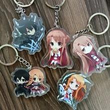 5pcs/set Anime Keychain Sword Art Online Pendants Silica Shino Kirito Asuna Doublesdie Print SAO Cartoon Characters Keychain