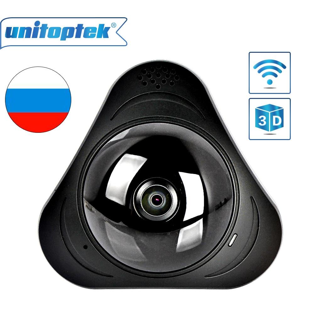 Baby Monitor 360 Degree Panoramic WIFI Camera HD 960P Wireless VR 3D Panorama IP Camera P2P