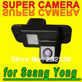 For Philips Ssang Yong Rexton Kyron ActYon Chairman Rodius Car reverse back up rear view parking reverse car camera