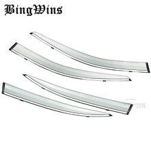 BINGWINS car styling Sun Rain Shield Covers Windows Visors For Suzuki SX4 2010-2016 Car Stylingg Awnings Shelters Stickers