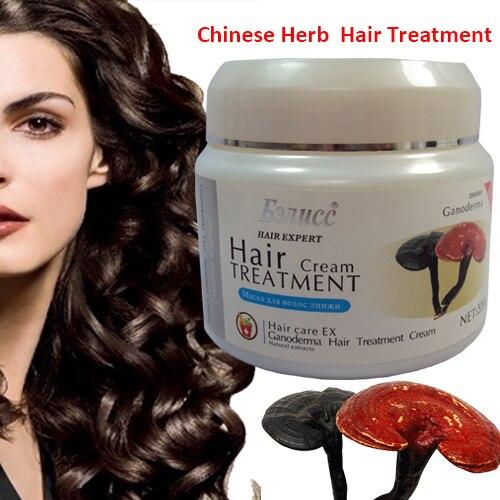 Moisturizing Nourishing Damaged Repair Hair Mask Treatment  Chinese Herb Hair Treatment Cream  For Hair 550g