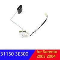 Unidade de envio calibre de combustível para kia sorento 2003 2004 sensor da bomba de combustível 311503e300 31150 3e300|Bomba de combustível| |  -