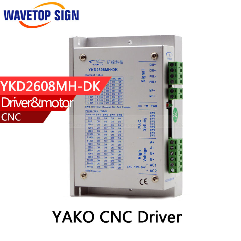 YAKO two-phase stepper motor driver YKD2608MH-DK  cnc router use dc stepper motor driver yako brand ykb2608mg h for cnc router