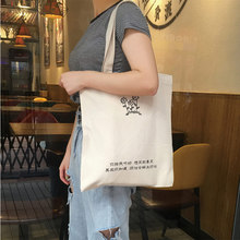 1Pc Shopping Bags Women Student Canvas Shoulder Large Capacity Environmental Reusable Tote Pocket Delicate Pure Pouch