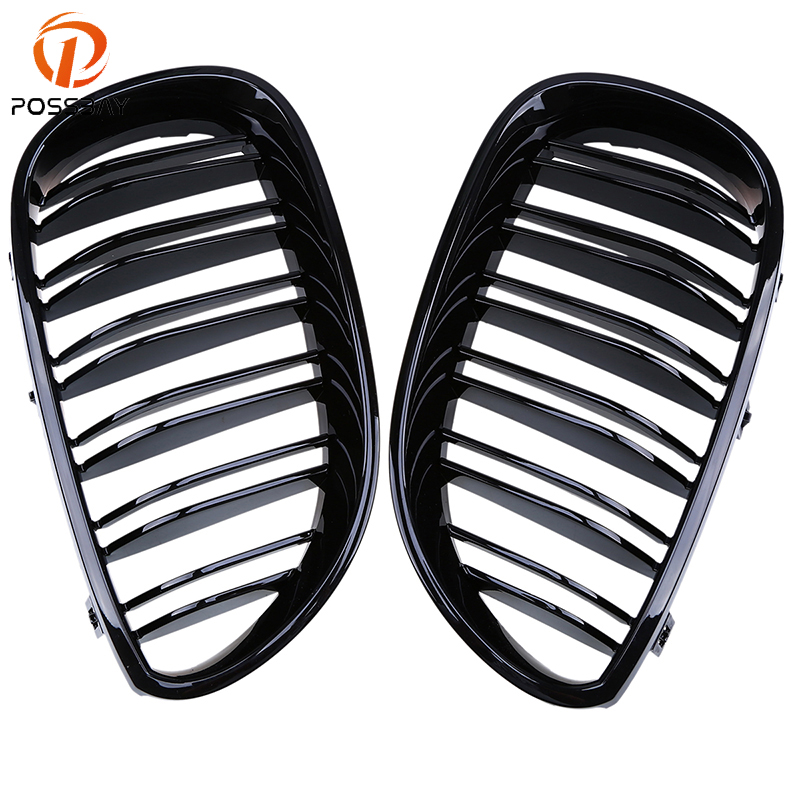 POSSBAY 1 Pair Gloss Black Double Line Kindly Grille Front Grilles For BMW 5 Series E60 Sedan 2003 2010 Auto Replacement Parts front grille for bmw grill for bmw front grill - title=