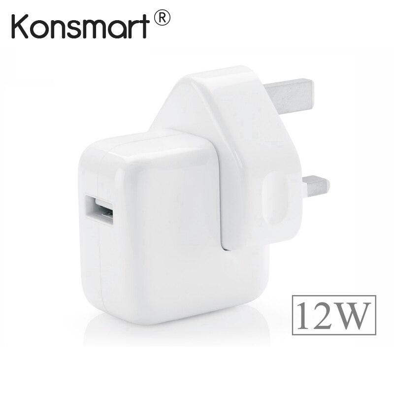 2.4A Schnelle Lade 12 watt USB Power Adapter Reise Ladegerät für iPhone 5 s 6 6 s 7 Plus iPad mini Air Samsung Telefon und Tablet für UK