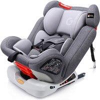 От 0 до 12 лет регулируемый детский автомобиль Детская безопасность Сиденье Портативный ISOFIX жесткий интерфейс детские детское автокресло пя