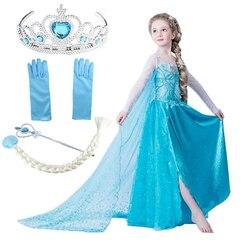 Frozen Queen Elsa Dresses Princess Anna Elsa Elza Costumes for Girls Party Vestidos Fantasia Kids Girls Clothing Elsa Set