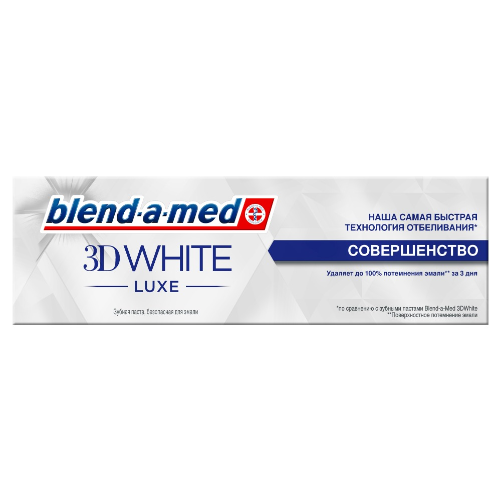 Toothpaste Blend-a-med 3D White Luxe Perfection 75ml qutaa 2018 women pumps flock square med heel shoes cross strap pointed toe elegant black white ladies casual shoes size 34 39