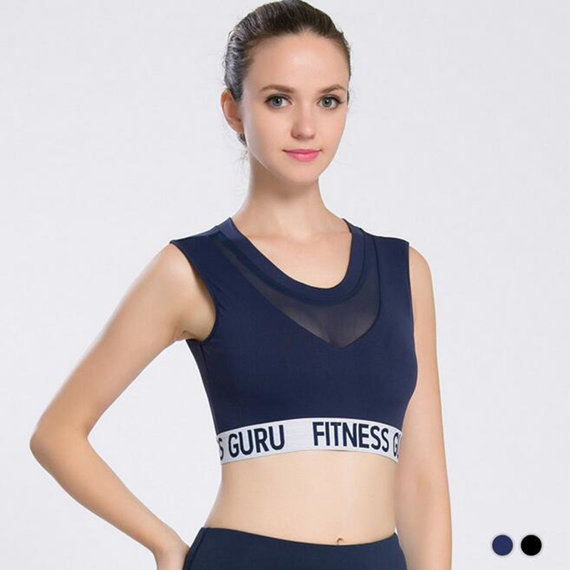 High Support Sports Bra Yoga Mesh Chest Fitness Bra Top Push Up Sports Bra Running Jogging Vest Sports Underwear Yoga Top